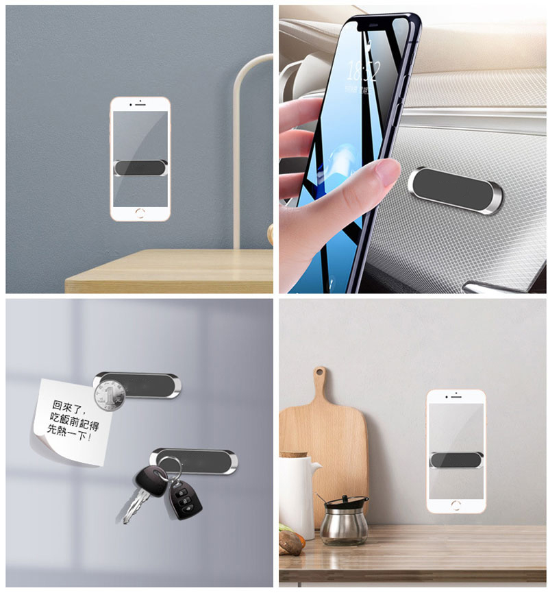 Magnetic Car Phone Holders